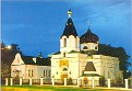 Minsk - St Maria Magdalena Church