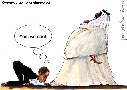 Obama genuflects to Saudi King