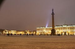 Wile going to exhibition in the Hermitage. The Palace Square.