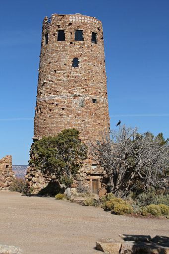 Tower #5