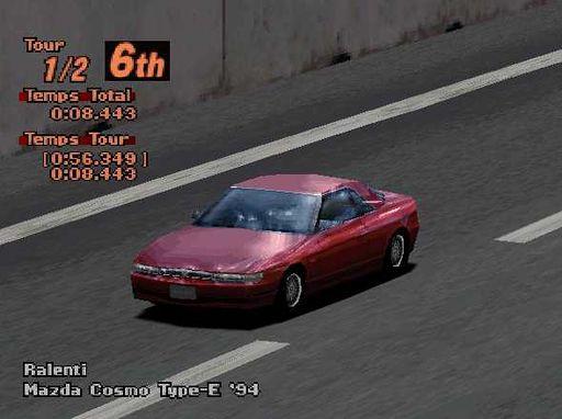 1994 Eunos Cosmo Type E