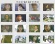 75-85 staff 49