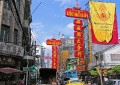 Chinatown in the World 19