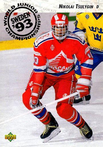 1992-93 Upper Deck #614 (1)