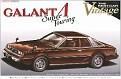 Mitsubishi Galant 1978 Arrivé