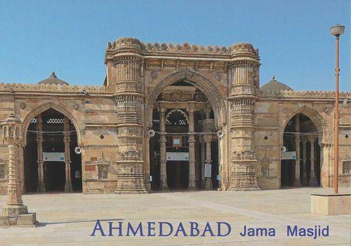 2017 AHMADABAD