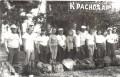 В турпоходе Краснодар-Геленджик, лето 1981 г.