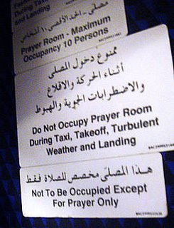 Oops, I guess this pilot didnt read the sign in planes prayer room