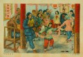 89 Chinese History in Pictures 45